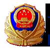 云南省监狱网
